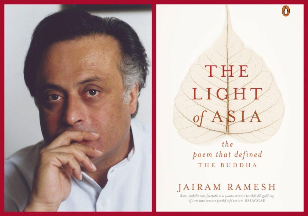 Penguin India to Publish Jairam Ramesh's The Light of Asia in 2021 new book