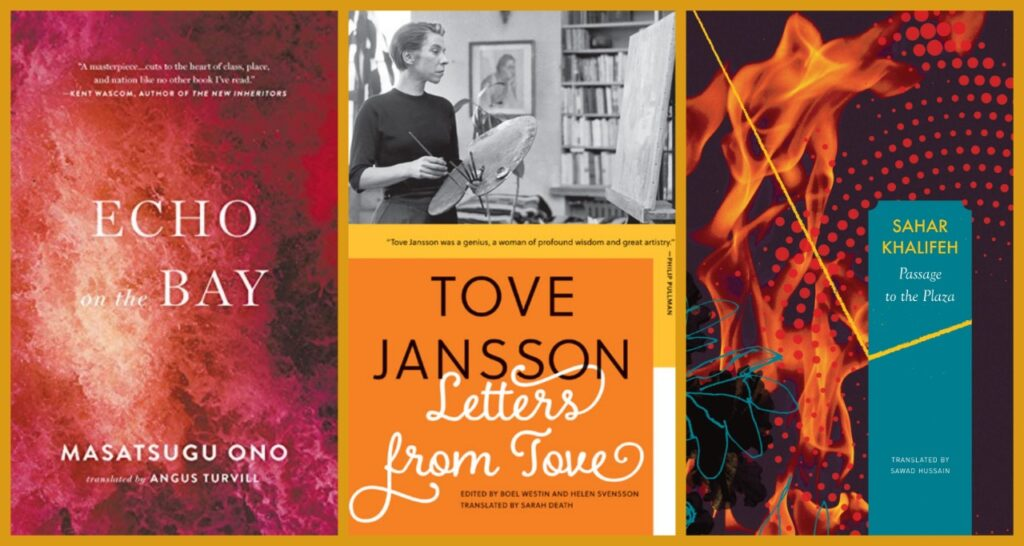 World Literature Today Announces 75 Notable Translations of 2020