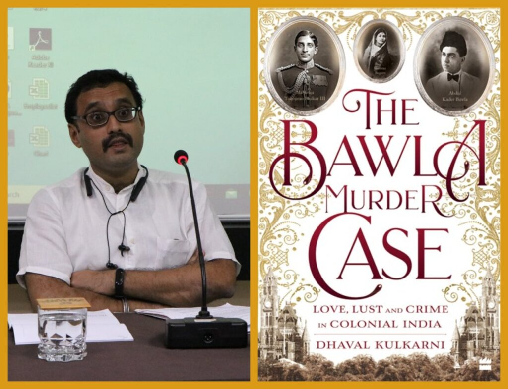 Dhaval Kulkarni's New Book is About 'The Bawla Murder Case'